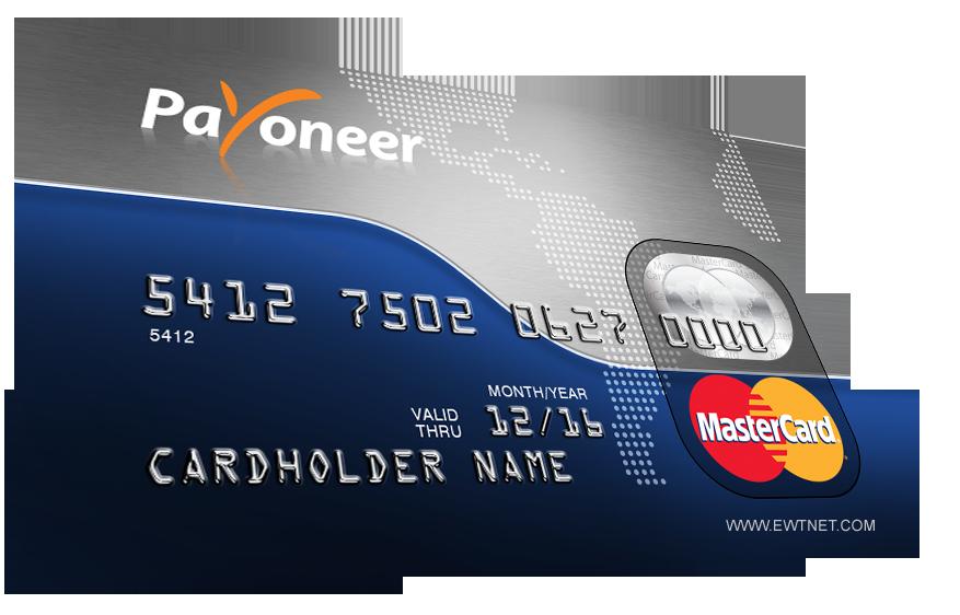 Free MasterCard